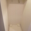 1K Apartment to Rent in Setagaya-ku Washroom
