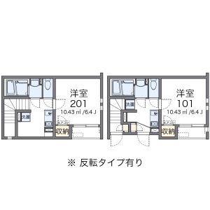 1K Apartment in Torigoe - Taito-ku Floorplan