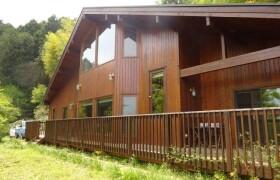 3SLDK House in Uwaso - Ishioka-shi