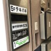 Whole Building Retail to Buy in Osaka-shi Chuo-ku Building Entrance