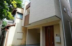 2SLDK House in Nakacho - Meguro-ku