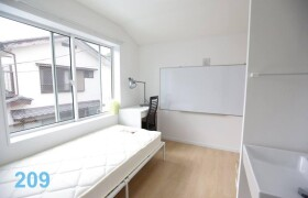 International Exchange Share House - Tokyo Nerima Shakujii Park - - Guest House in Nerima-ku