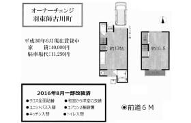 京都市伏見区羽束師古川町-1DK{building type}