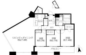 3LDK Apartment in Kashiiteriha - Fukuoka-shi Higashi-ku