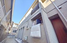 1LDK Apartment in Kamishinozaki - Edogawa-ku