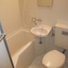 1K Apartment to Rent in Yokohama-shi Tsurumi-ku Bathroom