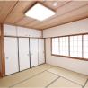 3LDK Apartment to Rent in Shibuya-ku Japanese Room