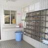 1K Apartment to Rent in Yokohama-shi Tsurumi-ku Lobby