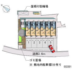 1K Apartment in Katano - Kitakyushu-shi Kokurakita-ku Floorplan