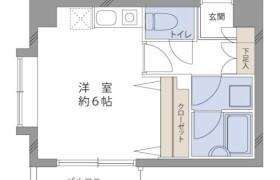 1K Apartment in Mejirodai - Bunkyo-ku