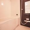 2SLDK Apartment to Buy in Osaka-shi Kita-ku Bathroom