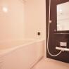 在大阪市北区购买2SLDK 公寓大厦的 浴室