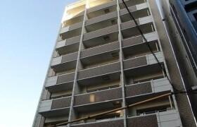 1LDK Apartment in Meieki - Nagoya-shi Nakamura-ku