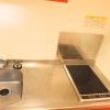 在世田谷區內租賃1K 公寓 的房產 廚房