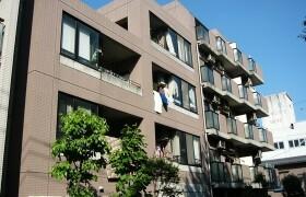 2LDK Mansion in Otsuka - Bunkyo-ku