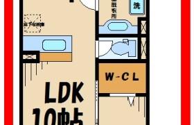 1LDK Apartment in Yotsuya - Fuchu-shi