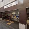 5LDK Apartment to Rent in Setagaya-ku Train Station