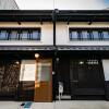 3LDK House to Buy in Otsu-shi Exterior