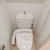 1DK Apartment to Rent in Taito-ku Toilet