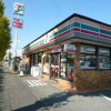 1LDK アパート 昭島市 Convenience Store