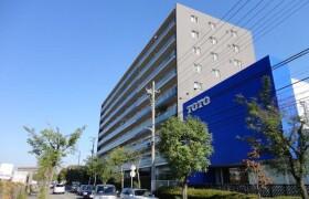3LDK Apartment in Kasuga - Tsukuba-shi