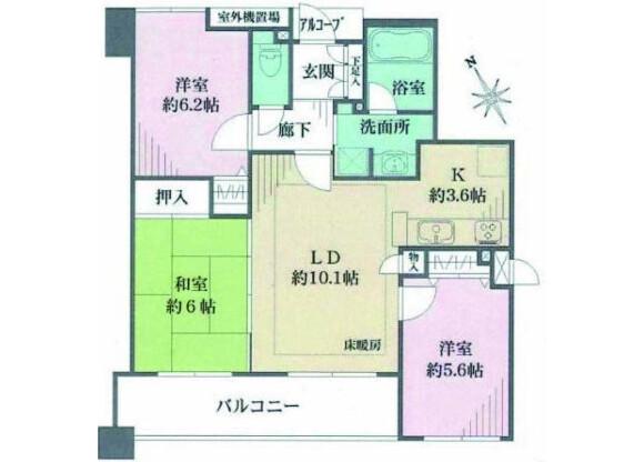 3LDK Apartment to Buy in Kawaguchi-shi Floorplan