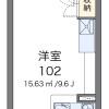 1R Apartment to Rent in Sasebo-shi Floorplan