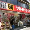 1K Apartment to Buy in Setagaya-ku Drugstore