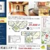 在世田谷区购买6LDK 独栋住宅的 楼层布局