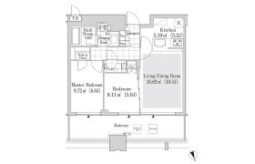 2LDK Apartment in Nishishinagawa - Shinagawa-ku