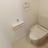 3LDK Apartment to Buy in Koto-ku Toilet