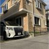 4LDK House to Buy in Yokosuka-shi Exterior