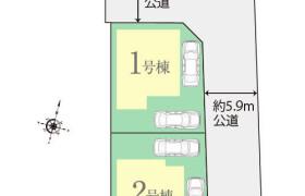 名古屋市緑区 - 鳴丘 獨棟住宅 4LDK