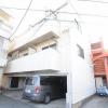 在川崎市高津區內租賃1K 公寓大廈 的房產 戶外