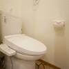1R Apartment to Rent in Itabashi-ku Toilet