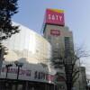 3LDK Apartment to Rent in Chiba-shi Hanamigawa-ku Shopping Mall
