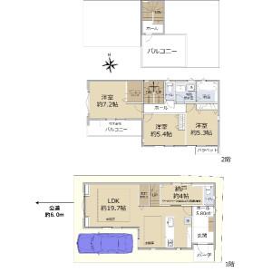 3SLDK {building type} in Shukugawara - Kawasaki-shi Tama-ku Floorplan