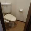 2LDK Apartment to Buy in Itabashi-ku Toilet