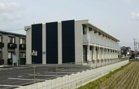 1LDK Apartment in Onoi - Yukuhashi-shi