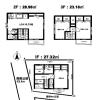 3LDK House to Buy in Edogawa-ku Floorplan