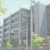 2LDK Apartment to Buy in Kawasaki-shi Miyamae-ku Exterior