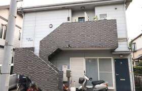 豊島區南長崎-1DK公寓