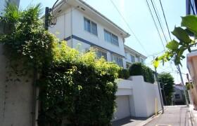 2LDK Terrace house in Uehara - Shibuya-ku