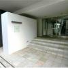 2LDK Apartment to Buy in Suginami-ku Building Entrance