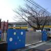 3LDK Apartment to Rent in Chiba-shi Wakaba-ku Kindergarten