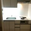 1DK Apartment to Rent in Setagaya-ku Kitchen