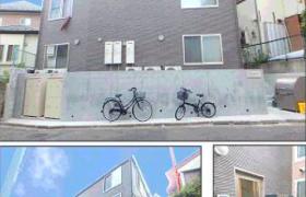Whole Building Apartment in Horinochi - Suginami-ku