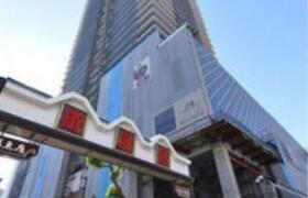 名古屋市中区栄-2LDK公寓