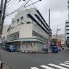 1R Apartment to Buy in Yokohama-shi Minami-ku Interior