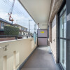 3LDK Apartment to Buy in Suita-shi Balcony / Veranda